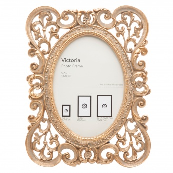 Victoria Photo Frame - 5x7 inches