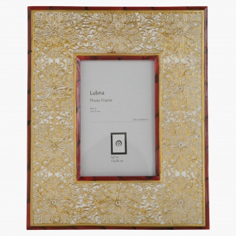 Lubna Photo Frame - 4x6 inches