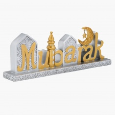 Calligraphy Decor Centrepiece - 30x10.5 cms