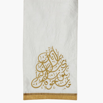 Arabia Cally Embroidered Rectangular Table Runner