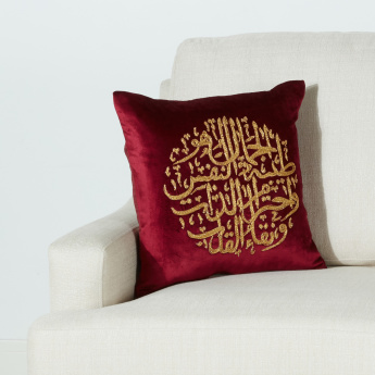 Embroidered Square Cushion Cover with Zip Closure - 45x45 cm