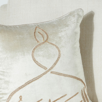 Embroidered Square Cushion Cover with Zip Closure - 45x45 cms