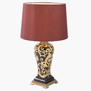 Subra Decorative Table Lamp