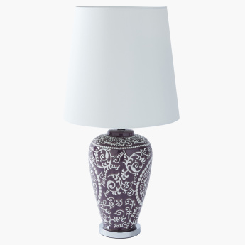 Porrima Decorative Table Lamp