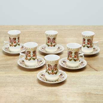 Calamba Printed 29-Piece Qahwa Tea Set