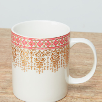 Cairo Mug - Set of 2