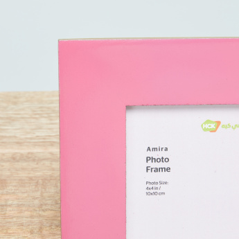 Amira Photo Frame - 4x4 inches