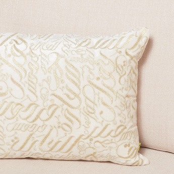 Calligraphy Embroidered Filled Cushion - 35x50 cms