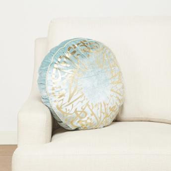 Calligraphy Printed Luxe Filled Cushion - 45 cms